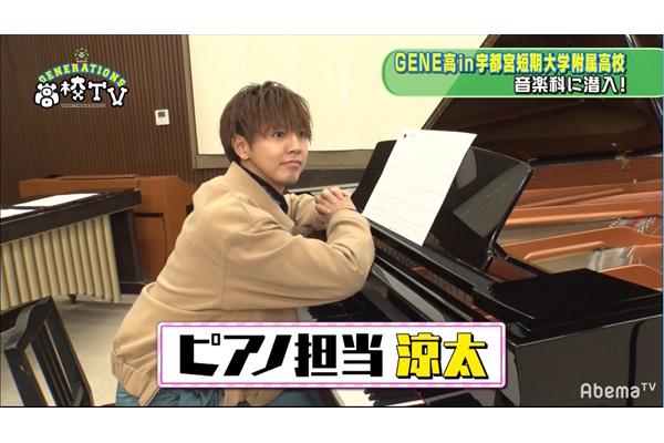 """""""GENERATIONS楽団""""が生徒250人の前で「Y.M.C.A.」を合奏!『GENE高TV』3・3放送"""