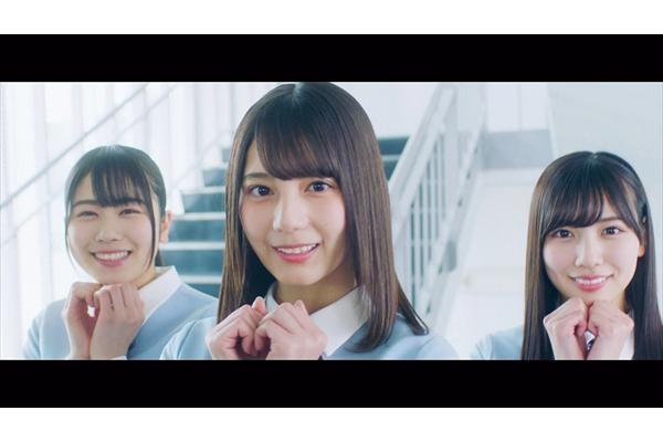 日向坂46デビューシングル「キュン」MV公開