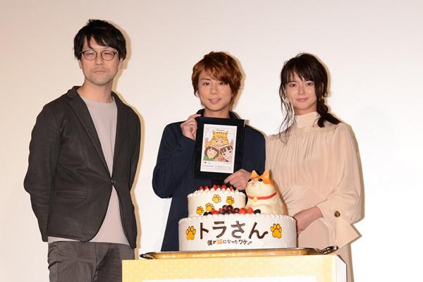 北山宏光、筧昌也監督からのサプライズに感激「手紙はずるい!」