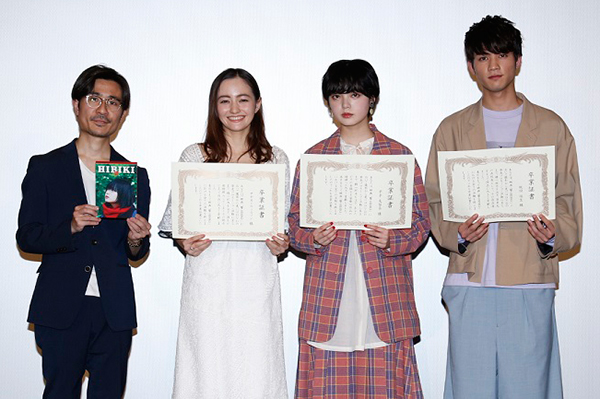 『響-HIBIKI-』Blu-ray&DVD発売記念スペシャルトークショー
