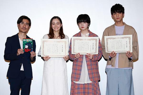 『響-HIBIKI-』ラストイベントで欅坂46・平手友梨奈らに卒業証書