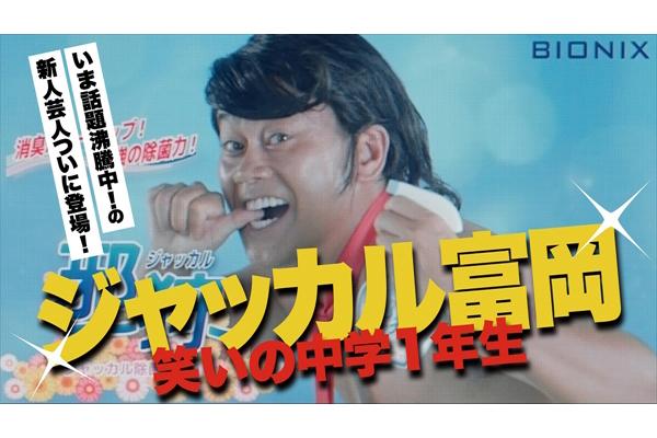 岡田准一主演『ザ・ファブル』ジャッカル富岡&河合ユウキの特別映像解禁