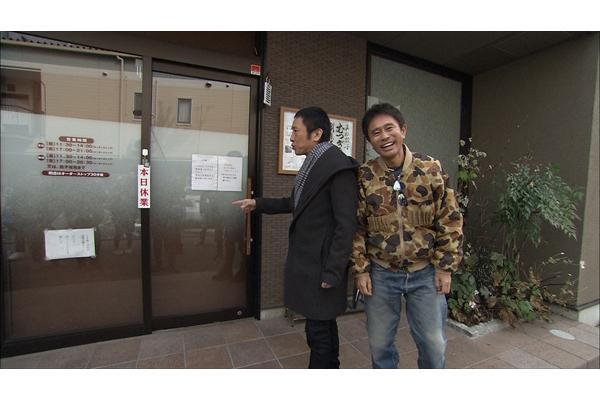 浜田雅功&筧利夫、ムチャぶりロケでまさかの展開…『ごぶごぶ』3・12放送