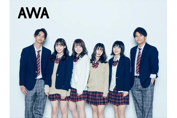 Da-iCE工藤大輝プロデュースの『恋ステ』バンド・Lilacのデビュー曲「Hello」AWAで独占配信