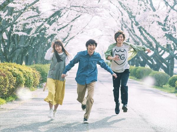 『愛唄 -約束のナクヒト-』