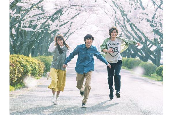 横浜流星×清原果耶×飯島寛騎『愛唄』BD&DVD 7・2発売