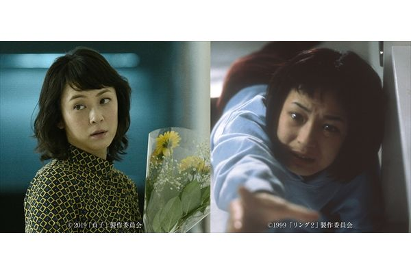 『貞子』佐藤仁美が20年ぶりに同役で登場「そういえば生きてた!」場面写真も一挙解禁|TVLIFE web , テレビがもっと楽しくなる!