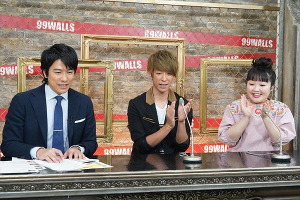 小山慶一郎、ペアを組むなら加藤シゲアキ『99人の壁』初のダブルス戦3・16放送
