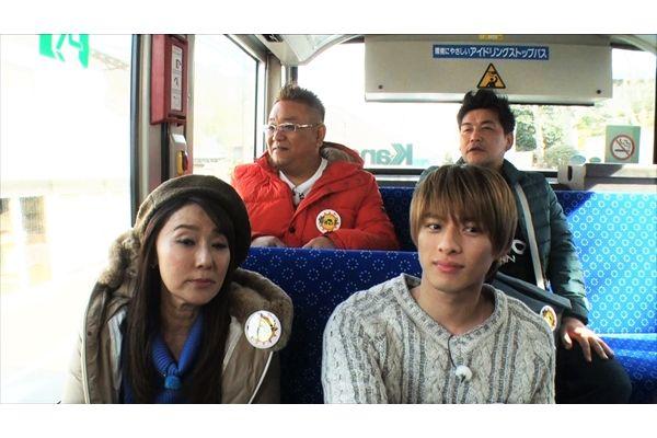 キンプリ平野紫耀、過酷旅でも天然連発!『帰れマンデー見っけ隊!!』3・18放送