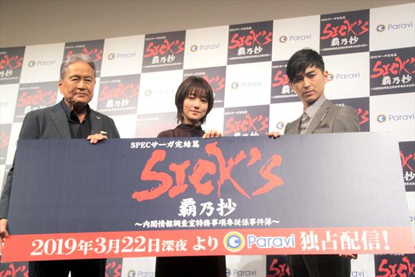 木村文乃「セリフにごまかしが入っているところを聞いてほしい」『SICK'S 覇乃抄』完成披露試写会