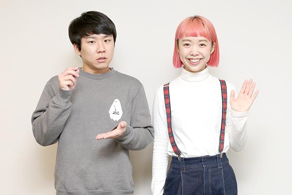 中村涼子&ハナコ秋山「ボクワタシ展2」
