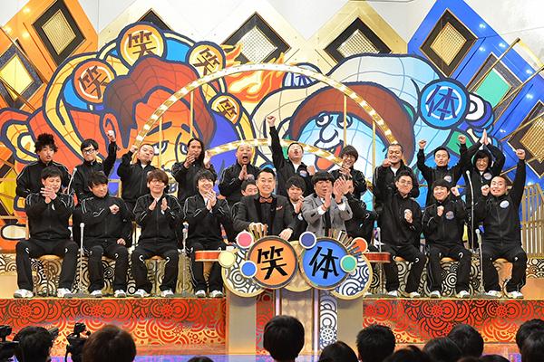バナナマン日村勇紀「憧れのパターンの番組」『笑いが無理なら体張れ』3・27放送
