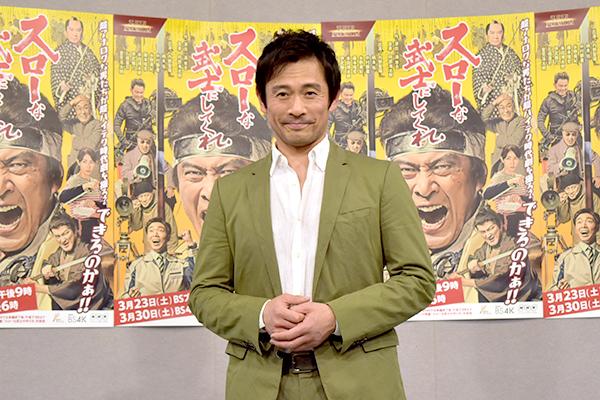 『スーパープレミアムドラマ スローな武士にしてくれ』