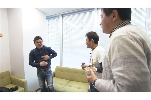 浜田雅功&渡辺徹が月亭方正らの楽屋にアポなし突入!『ごぶごぶ』3・26放送