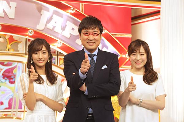 山里亮太「自分がほめてもらっているような気持ちに」『メイドインジャパン!』4・15スタート