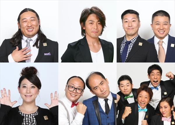 芸人×アーティストがコラボ!『ENGEIグランドスラム LIVE』第2弾出演者 ...