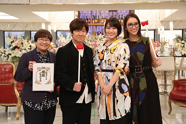 広瀬アリス、声優・花江夏樹にデレデレ『内村カレンの相席どうですか』第3夜3・29放送