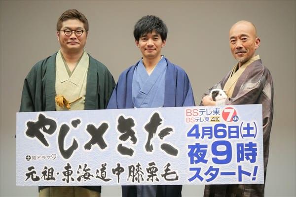 和田正人「国民に愛される時代劇になれば」『やじ×きた 元祖・東海道中膝栗毛』4・6スタート