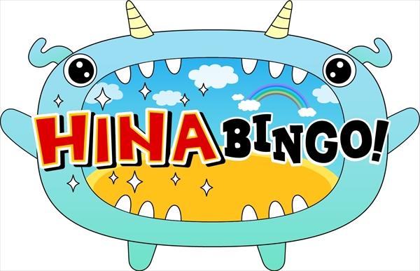 『HINABINGO!』
