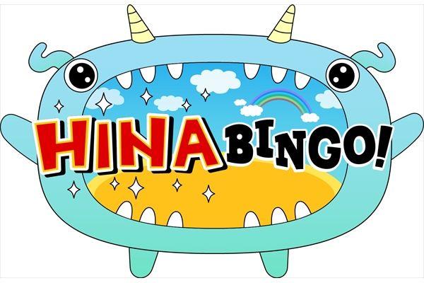 日向坂46が全力でバラエティに挑む!『HINABINGO!』放送決定