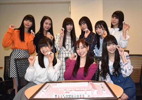 """SKE48麻雀クラブ"""