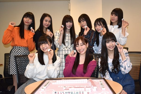 """須田亜香里率いる""""SKE48麻雀クラブ""""が始動!"""