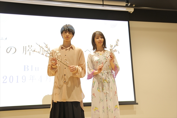 劇場アニメ「君の膵臓をたべたい」Blu-ray&DVD発売記念イベント