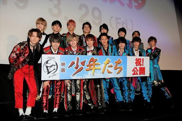 『映画 少年たち』が北京国際映画祭に出品決定!ジェシー「作品とともにジャニーズの魅力をアピールしたい」