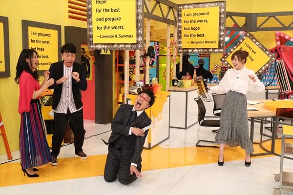 『リスクマネジメントバラエティー まんがいちTV』