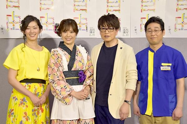 『NHK高校講座』に佐藤藍子、小日向えり、緑川光、前野朋哉