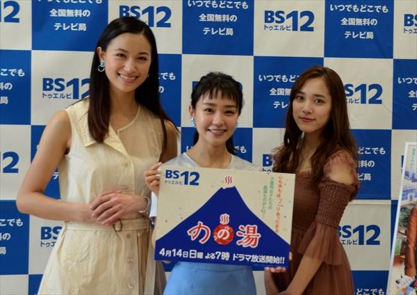 <p>奈緒「銭湯はちょっとした特別感がある」銭湯女子ドラマ『のの湯』4・14スタート</p>