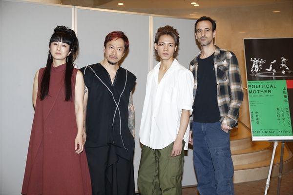 KAT-TUNの上田竜也「本能のままに感じて」音楽とダンスの世界的パフォーマンス