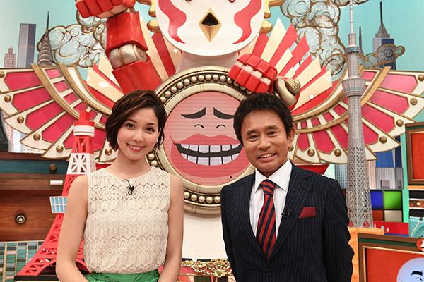 浜田雅功、平成世代に感心「ええ根性してる」『トリニクって何の肉!?』4・9スタート