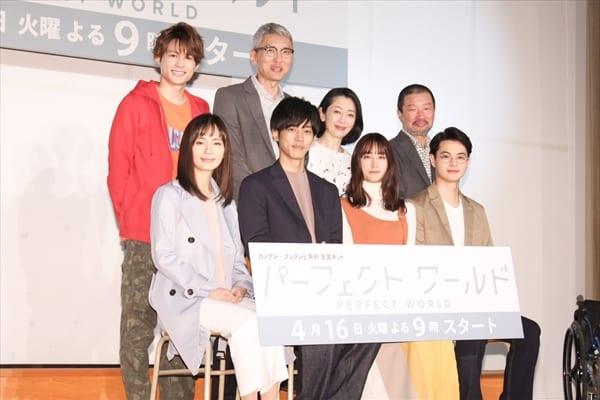 SixTONES・松村北斗、役作りの茶髪で性格も激変!?『パーフェクトワールド』4・16スタート