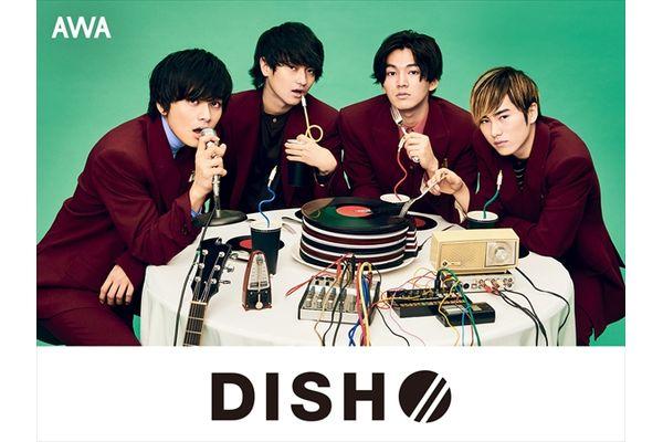 """DISH//のTo-iが選ぶ「""""Hot Music""""プレイリスト」AWAで公開"""