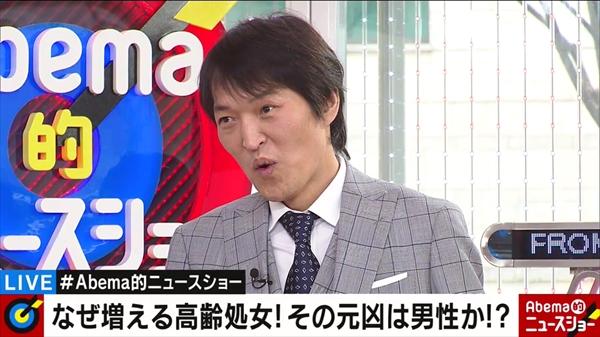 <p>『Abema的ニュースショー』</p>