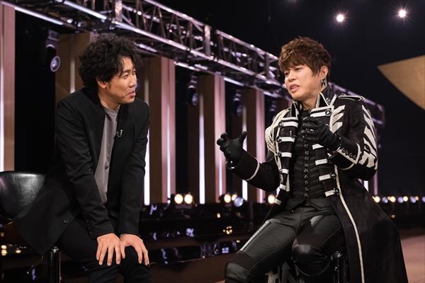 西川貴教が大泉洋に本名で活動する覚悟を語る!『SONGS』4・27放送
