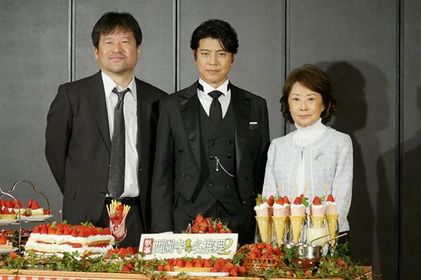 執事・上川隆也、吉行和子は「お望みのかなえがいのある奥様」『執事 西園寺の名推理2』4・19スタート