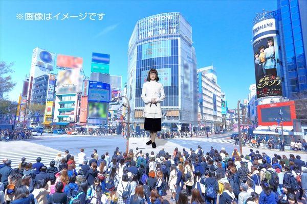ミタゾノが渋谷をのぞき見!?スクランブル交差点に巨大広告が登場