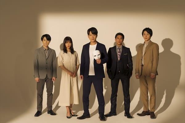 溝端淳平主演『仮面同窓会』に瀧本美織、木村了、佐野岳、廣瀬智紀が出演決定