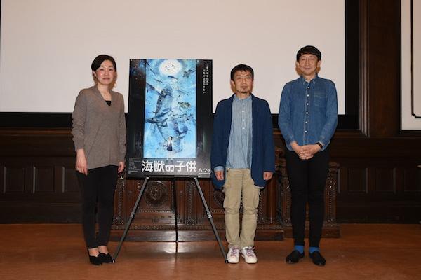 原作者・五十嵐大介&渡辺歩監督が語る「海獣の子供」製作秘話