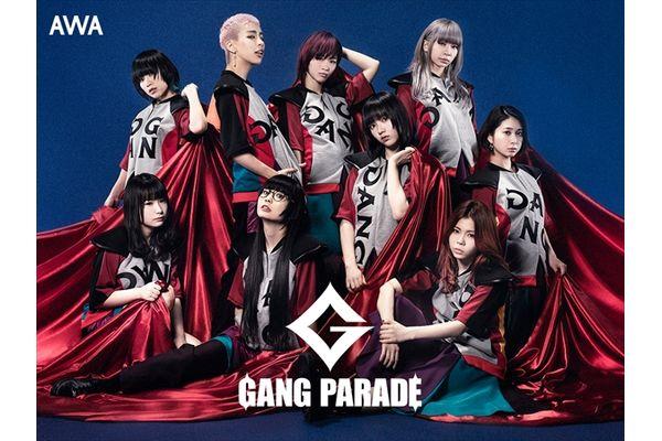 """GANG PARADEが選ぶ「""""力が湧いてくる曲""""プレイリスト」AWAで公開"""