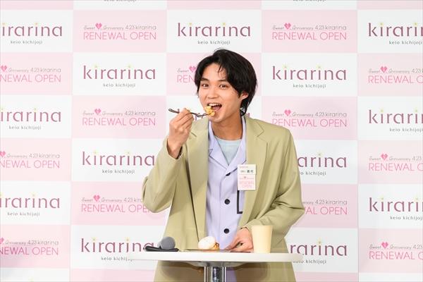 磯村勇斗が食レポに挑戦「ペロッと食べられそう!」