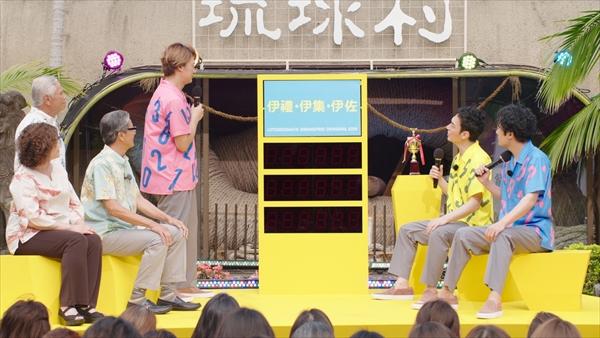 <p>「ロトもだち選手権in 沖縄」篇</p>