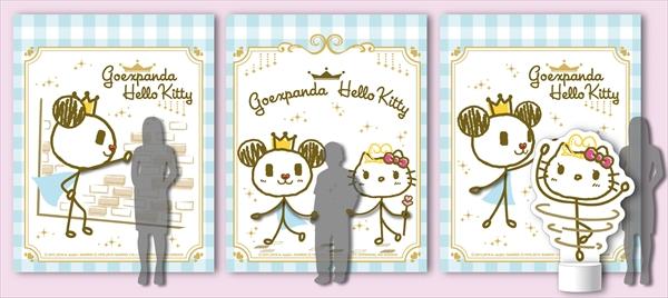 <p>ハローキティとクレヨンしんちゃんがやってくる!「ゴーちゃん。キャラクター★PARTY」</p>