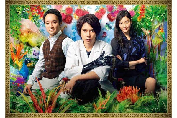 山下智久主演『インハンド』が渋谷ストリームでデジタルスタンプラリーを開催
