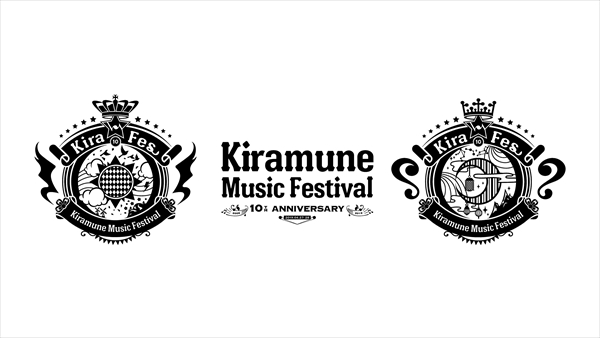 「Kiramune Music Festival~10th Anniversary~」