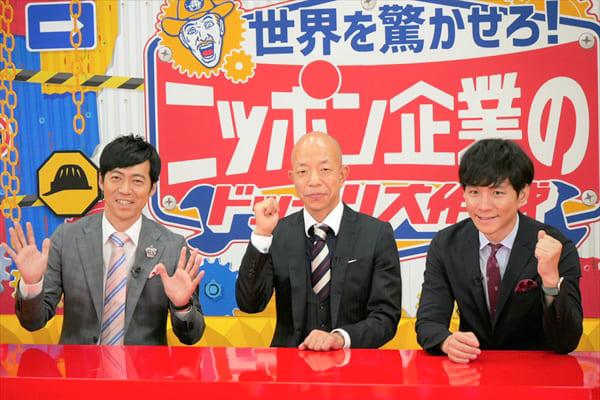 小峠英二「何度か会うエキストラでドッキリに気付く」『ニッポン企業のドッキリ大作戦』5・3放送