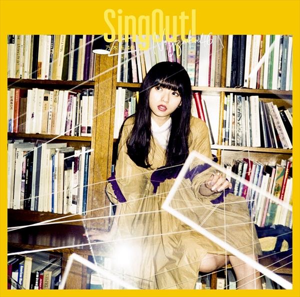 乃木坂46 23rdシングル「Sing Out!」