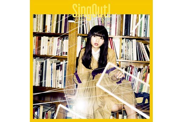 乃木坂46の23rdシングル「Sing Out!」ジャケット写真公開